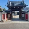 新四国曼荼羅 10番 自性院