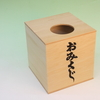 お金が貯まる引き出し付き おみくじ箱 神社仏閣など業務用仕様