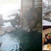青森県(東北)の雪見温泉の宿・雪見露天風呂のある温泉旅館・ホテルを教えて!