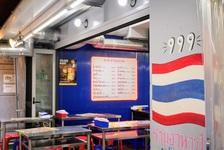 【タイ料理】「タイ屋台999(カオカオカオ)」の魅力の秘密に迫る!