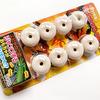 コリス|フエラムネジャンピングバトルコーラ味のおもちゃはジャンプするエビやカニ!