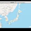 Mac OS X #Mavericks にしました