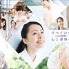 【株主優待】MRKホールディングス(9980)から株主優待カタログが到着!