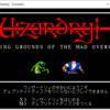 Windows 10でWizardry Collectionをやってみる:(2) シナリオ#1~#5を動かしてみる