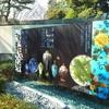 並河靖之 七宝 明治七宝の誘惑ー透明な黒の感性@東京都庭園美術館