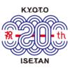 たかが20年されど20年…【JR京都伊勢丹開業20周年】(2017/7/31)