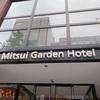 【ホテル宿泊記】三井ガーデンホテル札幌ウエスト~スマイルクーポンでお得に宿泊~