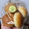 吉田町の「ぷち・らぱん」でパンいろいろ