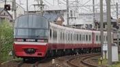 名鉄、中部国際空港行き特急の「パノラマsuper車両」での運行を7月に実施。