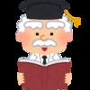 ハイコ・ナロク(1998.10)日本語動詞の活用体系