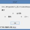凹ンパイルプラグイン ver.0.0.1。