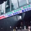 2017.08.22〜初めて優斗くんに会った記念日