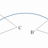 重心座標系(Barycentric coordinate system)