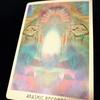 獅子座満月② - 自分を知り、自分に戻る Access the spark of your being