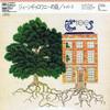 トゥリーズ Trees - ジェーン・ドゥロウニーの庭 The Garden of Jane Delawney (CBS, 1970)