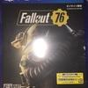 【1週間レビュー】Fallout76(フォールアウト76)感想