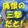 ドラクエ古参が第5話サイクロプスに挑む![星のドラゴンクエスト]