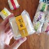 金沢&能登旅行の「美味しいお土産」おすすめ品を一挙公開!