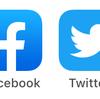 20190517 Facebookのカラー等変更