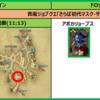 【FF14】トリプルトライアドNPC ドロイン