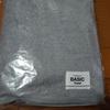 ロハコ限定の今治タオル バスタオルなら1000円台で安くてコスパ最高でおすすめ