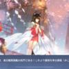 【原作勢目線】アニメアズレン4話感想-【桜嵐】外套と短剣