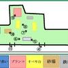 京都市内の公園を巡るシリーズ。40