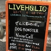LIVEHOLIC 2nd Anniversary series Vol.19 in LIVEHOLIC