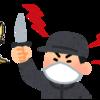 Tomcatの一連のRCEの脆弱性について / Tomcat RCE CVE-2017-12615, CVE-2017-12617