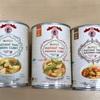 【タイ産】SUREEインスタントタイカレー缶詰・パナンカレー(肉のハナマサ)