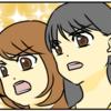 イチゴ王子と花より団子女子の旅②【web漫画】