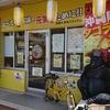 ゴーゴーカレーで沖縄限定タコライスカレー