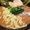 早稲田で一番人気のラーメン「武道家」に行ってきた【リアルガチのラーメン】