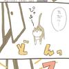 あらぶるネコチャン(事後)