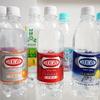 ウィルキンソン VS 天然水 無糖の炭酸水を飲み比べしてみた