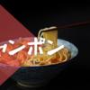 韓国チャンポンは日本と全然違う|新大久保で買ってきたおすすめ商品