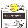 何年かぶりに雑誌「ダ・ヴェインチ」を買った(「3月のライオン」特集)