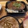 神田ランチ おまけ気分のミニカレーがメインのハンバーグを超えた。