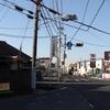 法起寺口(生駒郡斑鳩町)