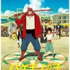 映画『バケモノの子』評価&レビュー【Review No.089】