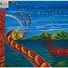 ★Myths and Legends of Aotearoa(仮題『アオテアロアの神話と伝説』)