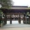 【にっぽん丸 2015】大山祇神社の紫陽殿と国宝館に入りたかったなー[2日目-8]