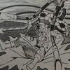 キン肉マンⅡ世の万太郎と父キン肉スグルの必殺技はどう違うのか?比較してみた。