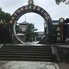 【九州三十六不動霊場】21番 蓮華院誕生寺奥之院