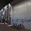 【閉店のお知らせ】 COFFEE & MUSIC ウィーン/北海道札幌市