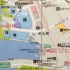 神戸ABCの旅(2)「B」弁天町