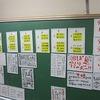 授業参観③ 3年生:総合 リリコパーティーをしよう! ①教室