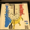 9日目:アメリカン航空 AA1357 マイアミ〜ニューヨーク(JFK) ファースト