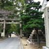 四社合同・第二弾京都刀剣御朱印めぐり 藤森神社