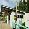 北上線:平石駅 (ひらいし)